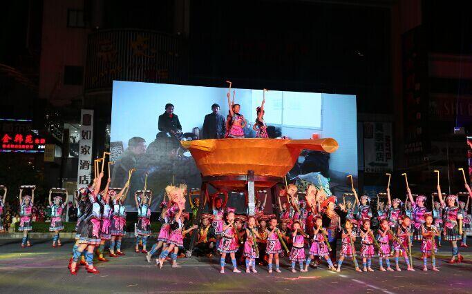 2015第五届桂林国际山水文化旅游节艺术巡游现场实录